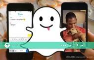 [ESPECIAL] Snapchat simplifica chamadas de vídeo e permite envio de stickers