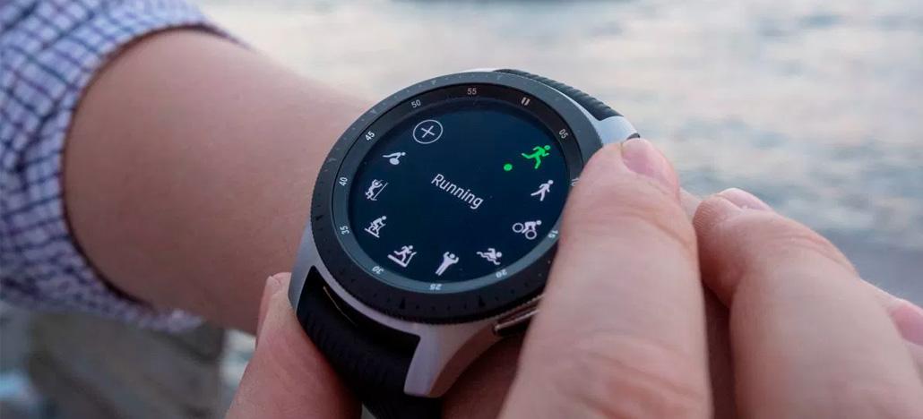 f3c319b8dc1 Samsung deixa escapar sua nova linha de tecnologias vestíveis ...